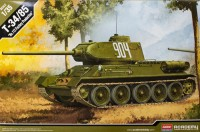 T-34/85 No.112 Factory Production (Артикул:13290)