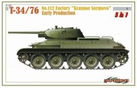 T-34/76 No.112 Factory Krasnoe Sormovo Early (Артикул:6452)