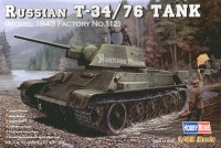Russian T-34/76 Tank (Model 1943 Factory No.112)(Артикул:84808)