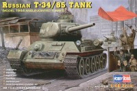 Russian T-34/85 Tank (Model 1944 / Angle-Jointed Turret)(Артикул:84809)