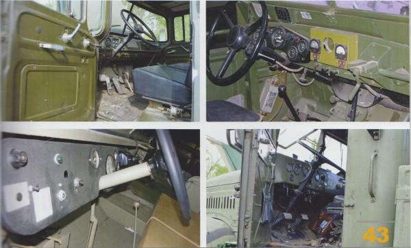 Детализация интерьера грузовых и легковых автомобилей