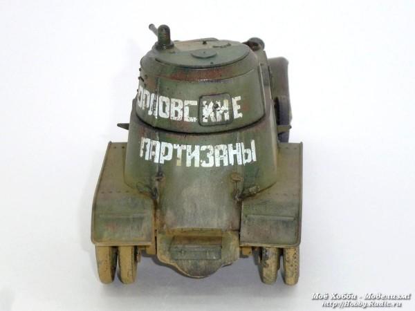 http://hobby.rudic.ru/uploads/ba-10/mini/sbornaja-model-ba-10-ot-zvezdy-8.jpg