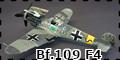 Messerschmitt Bf-109 F4 от Звезды
