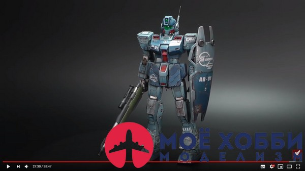 GM-79SP GM Sniper II - 1/144 Bandai - Gundam Model