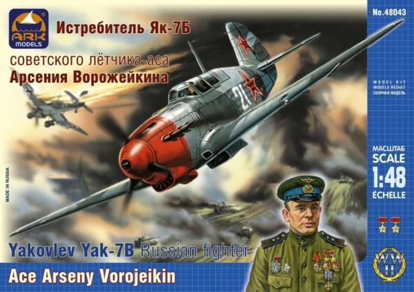 http://hobby.rudic.ru/uploads/jak-7b/jak-7b-1.jpg