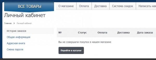 Регистрация на сайте KitGeek
