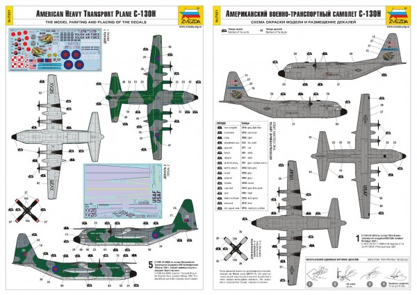 Инструкция по окраске C-130