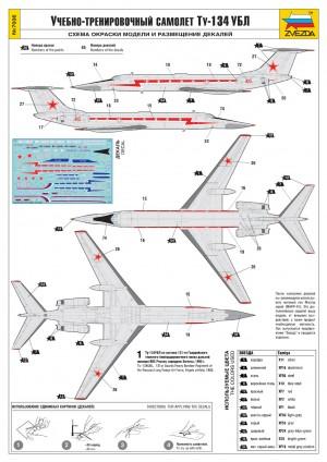 Цветная инструкция ТУ-134УБЛ