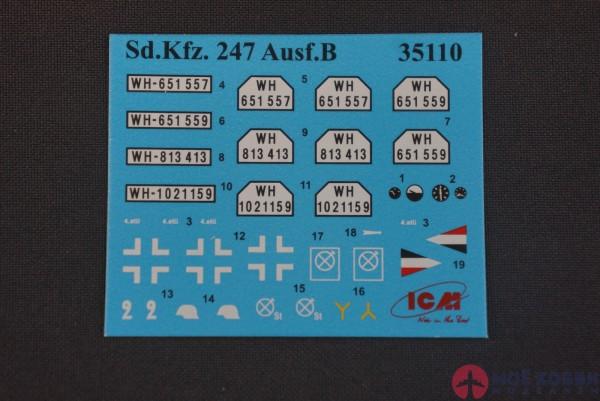 Бронеавтомобиль Sd.Kfz. 247 Ausf.B