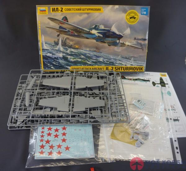 Советский штурмовик Ил-2 в 48 масштабе от Звезды