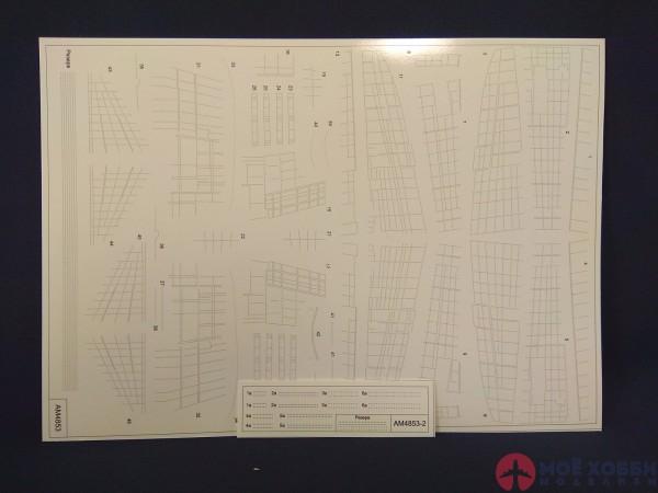 Заклёпки для Ил-2 от Arma-models