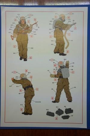 Инструкция по сборке Пожарного расчёта