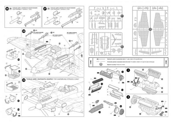 Инструкция по сборке Советский штурмовик Ил-2 в 48 масштабе от Звезды