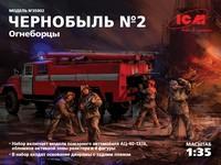 Чернобыль#2-Огнеборцы