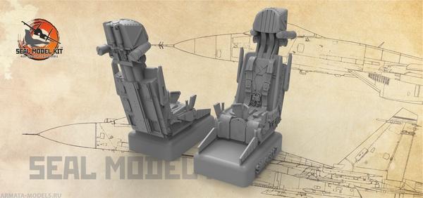 Кресло К36Д5 Seal Model Kit