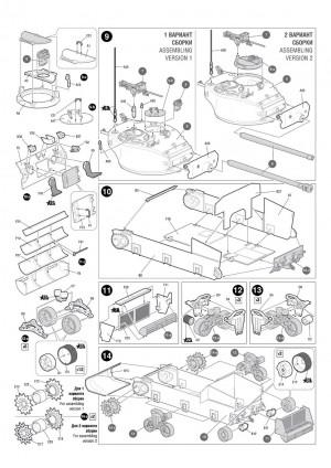 Инструкция для М4А3 (76) W «ШЕРМАН»
