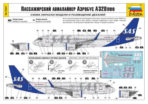 Цветная инструкция Аэробус А-320 Neo Звезда