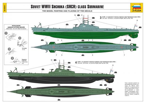 Цветная инструкция об окраске Подводной лодки Щука