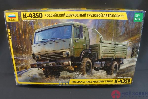 Камаз К-4350 в 35 масштабе от Звезды - 2
