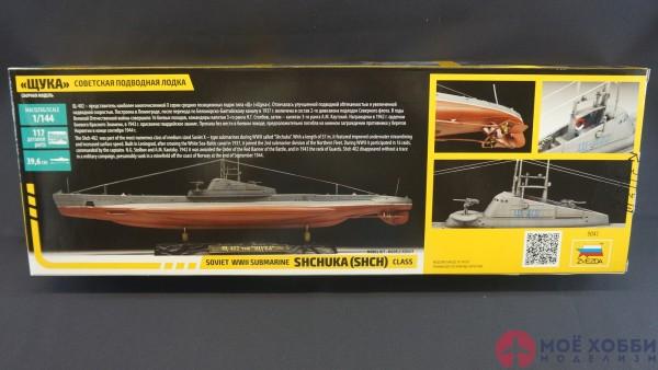 Подводная лодка Щука от Звезды