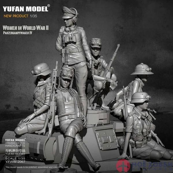 Немецкие танкистки от Yufan-models