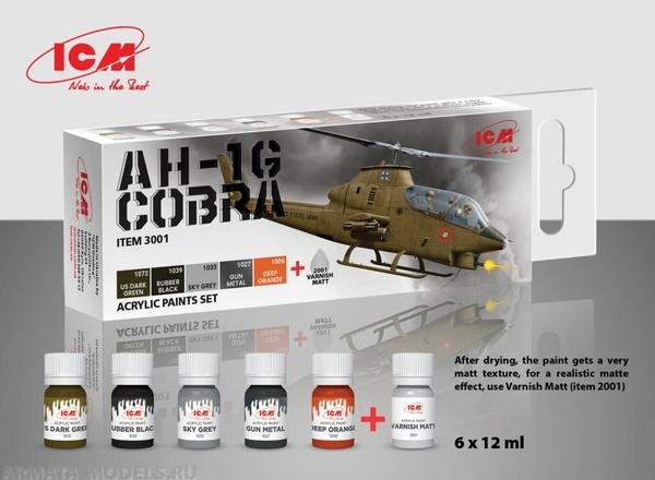 Набор акриловых красок для Cobra AH-1G