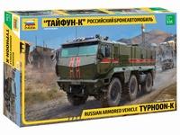 Российский бронеавтомобиль